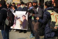 Partenza della marcia della XX Giornata in memoria delle vittime di mafia- BOLOGNA 21.03.2015 – Via Andrea Costa