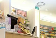 Rapina nella farmacia di via Terlizzi