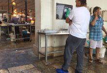 L'abusivismo nel commercio di prodotti ittici non è meno invadente di quello dell'ortofrutta